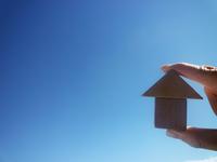 Blue Sky Stock photo [1260010] Building