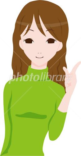 指差している女性のイラスト イラスト素材 1350975 フォト