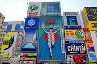 Osaka Dotonbori Stock photo [1343402] Osaka