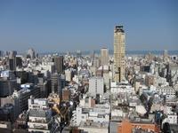 Osaka City Stock photo [1349568] Osaka