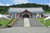 Sato Koryo Museum of Momokami Stock photo [1432803] Yamagata