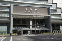 Osaka Station Stock photo [1433106] Osaka