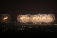 Nagaoka Fireworks Phoenix Stock photo [1434076] Nagaoka