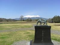 Ontakesan from village of Kiso horses Stock photo [1435298] Mitake