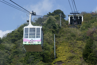 Hachimanyama ropeway and Hachimanyama Stock photo [1441782] Japan
