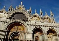 World Heritage, Italy, Venice Stock photo [1444982] Venice