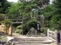 Naruko Onsen Shrine Stock photo [1445029] Naruko