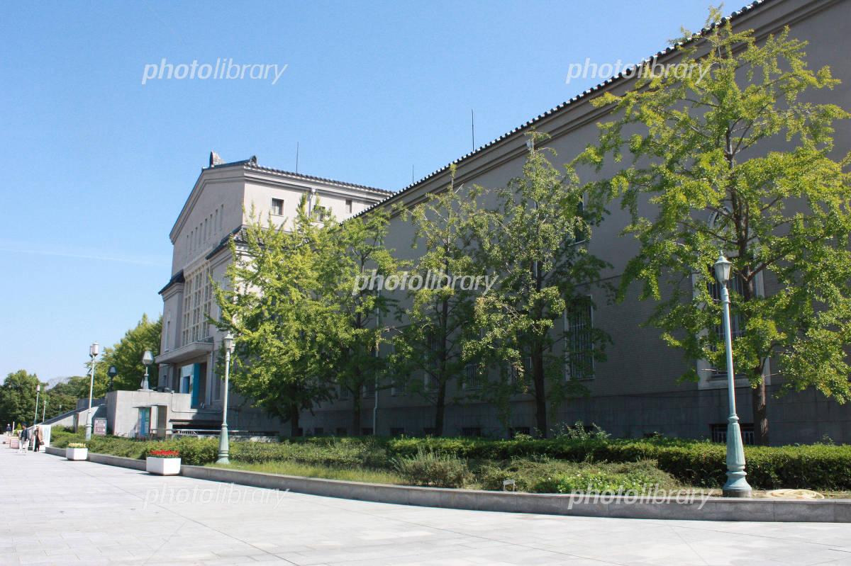 Osaka Municipal Museum of Art Photo