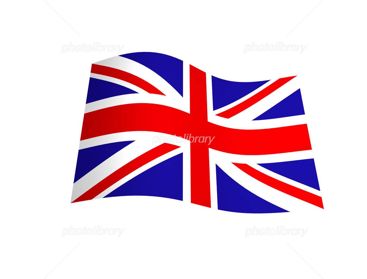 イギリス国旗 イラスト素材 [ 15...