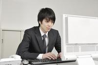 Businessman Stock photo [1534676] Man