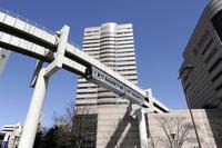 Monorail Stock photo [1535941] Chiba