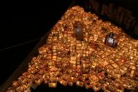 Toronagashi Stock photo [1536254] Lanterns