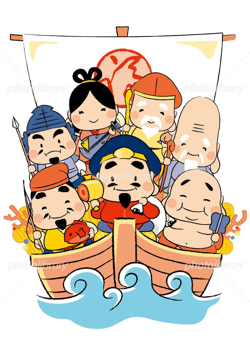 七福神 イラスト素材 1649734 フォトライブラリー Photolibrary