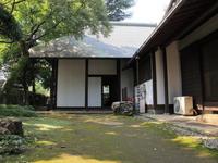 Saitama bonsai four seasons of house Stock photo [1644081] Saitama