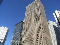 Shinjuku Center Building Stock photo [1645142] Skyscrapers