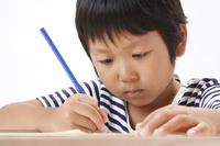Intellectual training Stock photo [1649283] Intellectual