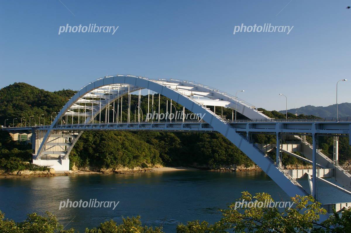 Omishima Bridge Photo
