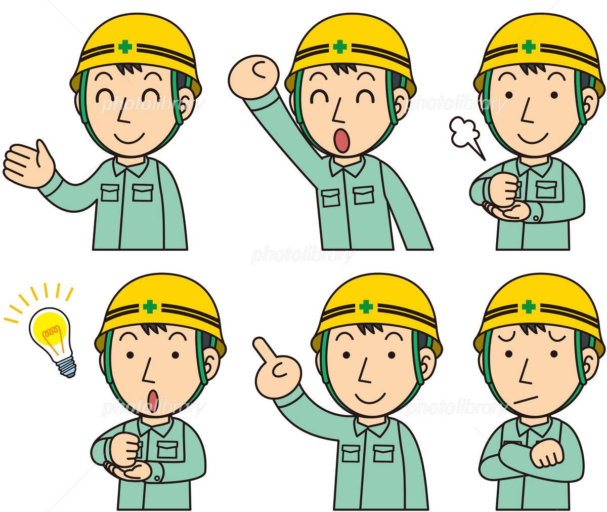 作業員 表情 イラスト素材 作業員 表情 イラスト素材 - フォトライブラリー ID:18184