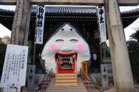 Kushida Shrine Setsubun Stock photo [1813077] Fukuoka