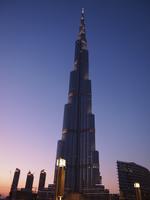 Burj Khalifa Stock photo [1824560] Burj