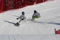 Snowboard Cross Stock photo [1824616] Snowboard
