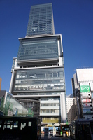 Shibuya Hikarie Stock photo [1825349] Shibuya