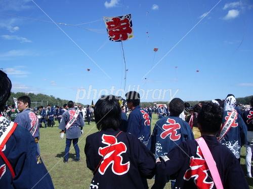 Hamamatsu festival kite flying Photo