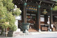 Kyoto Seiryō-ji main hall Stock photo [1926551] Seiryoji