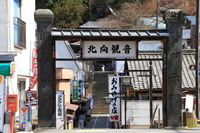 Northward Kannon entrance Stock photo [1934684] Nagano