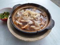 Meat bone tea of Kuala Lumpur, Malaysia Stock photo [1936164] Malaysia