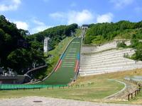Okurayama ski jump Stadium Stock photo [1936766] Jump