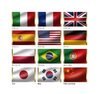 National flag stock photo