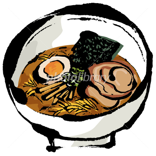 Nitamago containing soy sauce ramen イラスト素材