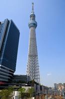 Sky Tree Stock photo [2035616] Tokyo