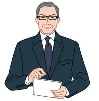 Executive [2037644] Executive