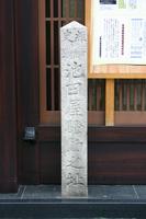 Kyoto Ikedaya uproar this ruins Ikedaya