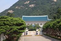 Korea Presidential Palace Blue House Stock photo [2041179] Korea