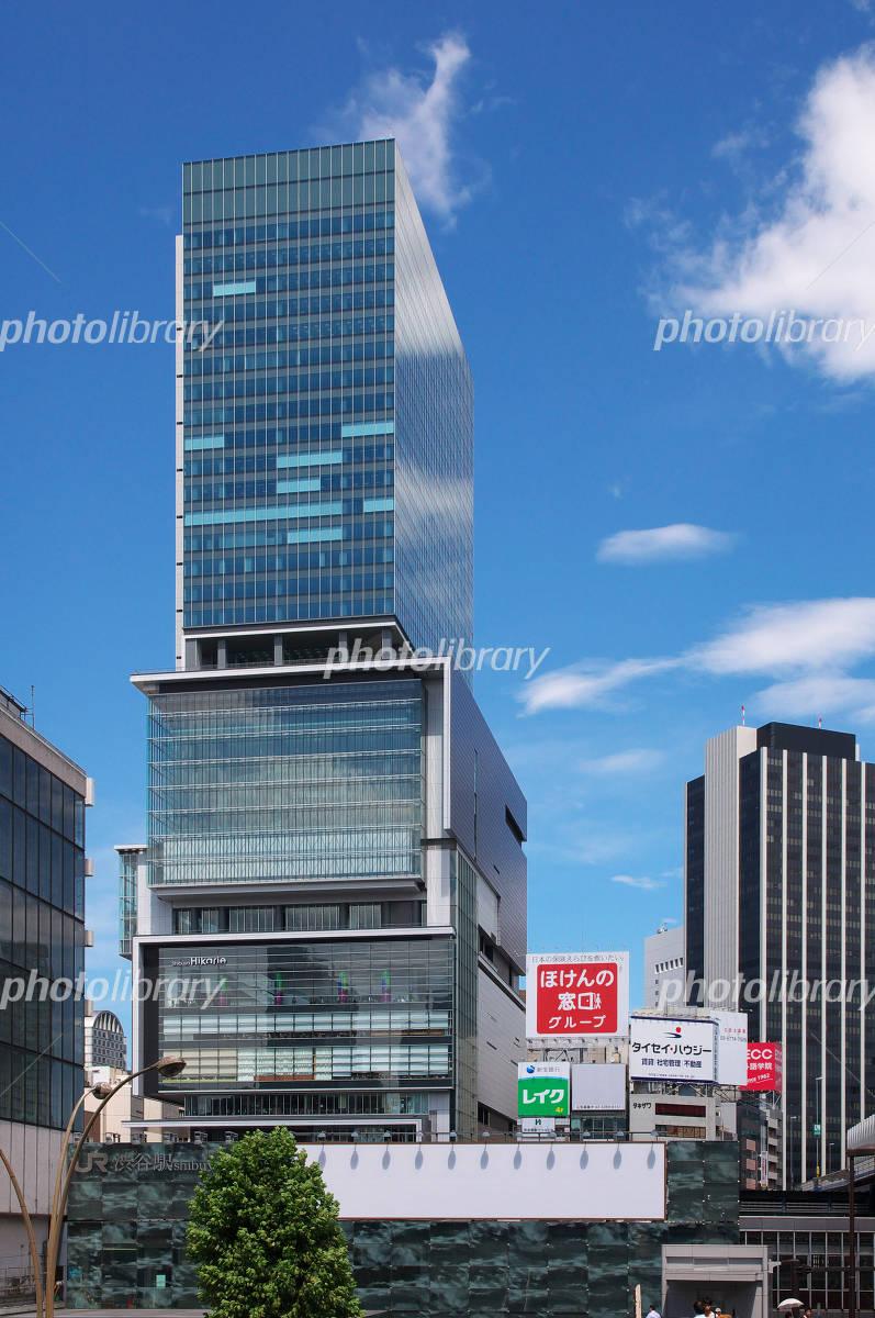 Hikarie and Shibuya Station Photo