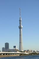 Tokyo Sky Tree Stock photo [2132527] Sky