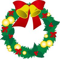 Lease [2133555] Christmas