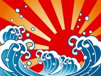 Big catch flag pattern [2136612] Fish,