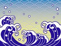 Good catch Flag Japanese Pattern Fish,