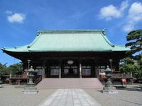 Gokokuji Stock photo [2139689] Gokokuji
