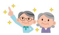 Bright future senior couple [2142805] Smile