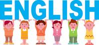 Japanese English [2143652] English