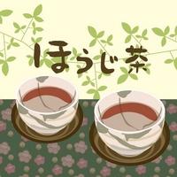 Two is Hojicha illustrations cup Hojicha