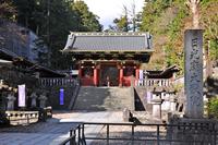 Nikko, Nikkozanrin'noji Taiyuin Deva Stock photo [2253589] Nikkozanrin'noji