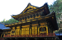 Nikko, Nikkozanrin'noji Taiyuin main shrine Stock photo [2254951] Nikkozanrin'noji