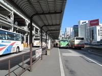 Tokyo Station Yaesu bus terminal Stock photo [2255990] Bus