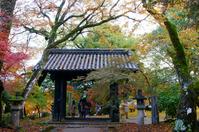 Akizuki Castle Kuromon Stock photo [2256172] Akizuki